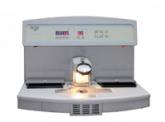 Consola includere parafina TEC 2800